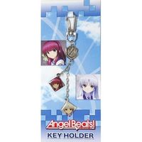 Key Chain - Angel Beats!