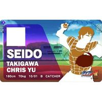 Card Stickers - Ace of Diamond / Chris Yū Takigawa