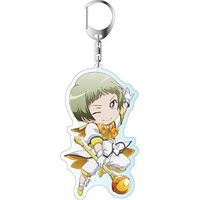 Big Key Chain - Binan Koukou Chikyuu Bouei-bu Love! / Naruko Io