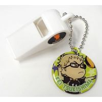Metal Charm - Whistle - Haikyuu!! / Tsukishima Kei