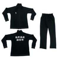Costume Play - Haikyuu!! / Karasuno High School Size-M