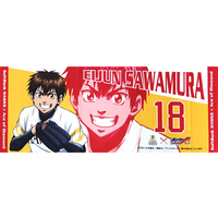 Towels - Ace of Diamond / Sawamura Eijun