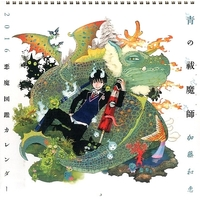 Calendar - Blue Exorcist