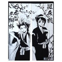 Short Split Curtains - Bleach / Hinamori Momo & Hitsugaya Toushirou