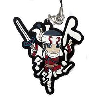 Rubber Strap - KINGDOM