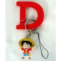 Key Chain - ONE PIECE / Monkey D Luffy