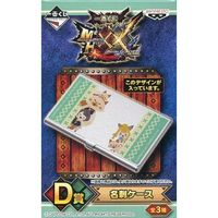 Card case - MONSTER HUNTER
