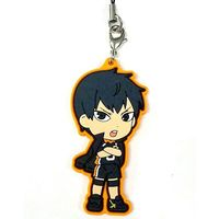 Rubber Strap - Haikyuu!! / Kageyama & Karasuno High School