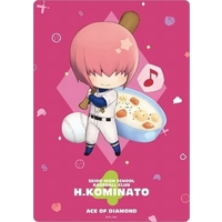 Mouse Pad - Ace of Diamond / Kominato Haruichi