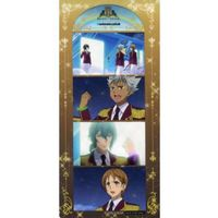 Bookmarker - King of Prism by Pretty Rhythm