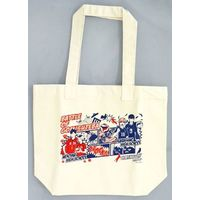 Tote Bag - Haikyuu!! / Karasuno High School