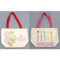 (Full Set) Tote Bag - Binan Koukou Chikyuu Bouei-bu Love!