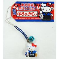 Strap - Hello Kitty