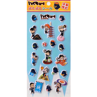 Stickers - Haikyuu!!
