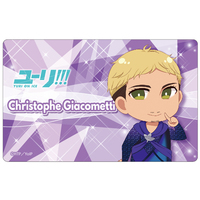 Badge - Yuri!!! on Ice / Christophe Giacometti
