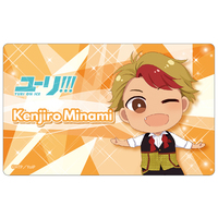 Badge - Yuri!!! on Ice / Minami Kenjirou