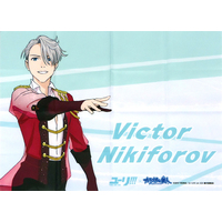 Tapestry - Yuri!!! on Ice / Victor Nikiforov