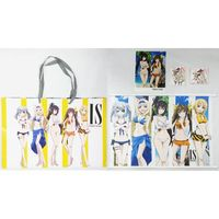 Bag - Infinite Stratos
