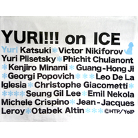Blanket - Yuri!!! on Ice