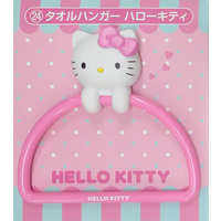 Towel Holder - Sanrio