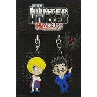 Rubber Strap - Hunter x Hunter / Kurapika & Leorio Paladinight
