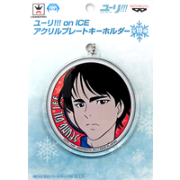 Key Chain - Yuri!!! on Ice / Lee Seung-gil