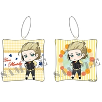 Cushion Key Chain - Yuri!!! on Ice / Yuri Plisetsky