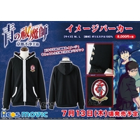 Hoodie - Blue Exorcist / Rin & Shiemi Size-M