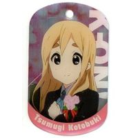 Dog Tag - K-ON! / Tsumugi Kotobuki (Mugi)