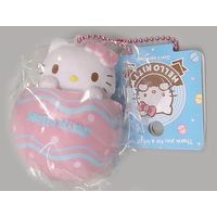 Key Chain - Hello Kitty