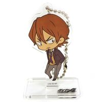 Stand Key Chain - Ace of Diamond / Isashiki Jun