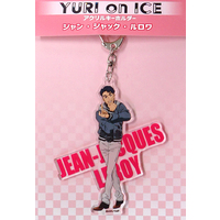 Acrylic Key Chain - Yuri!!! on Ice / Jean Jack Leroy