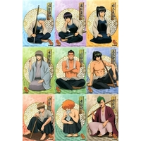 (Full Set) J-WORLD Limited - Postcard - Gintama