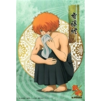 J-WORLD Limited - Postcard - Gintama / Saitou Shimaru
