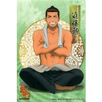 J-WORLD Limited - Postcard - Gintama / Kondou Isao