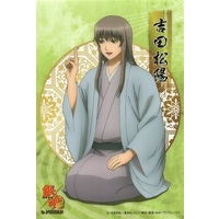 J-WORLD Limited - Postcard - Gintama / Yoshida Shouyou