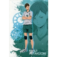 J-WORLD Limited - Postcard - Haikyuu!! / Futakuchi Kenji