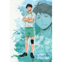 J-WORLD Limited - Postcard - Haikyuu!! / Oikawa Toru