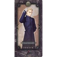 Character Card - Fate/Zero / Kayneth