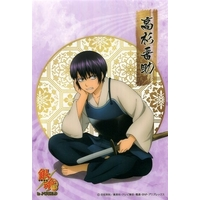 J-WORLD Limited - Postcard - Gintama / Takasugi Shinsuke