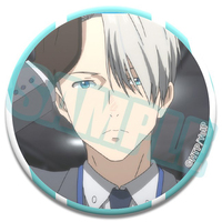 Trading Badge - Yuri!!! on Ice / Victor Nikiforov