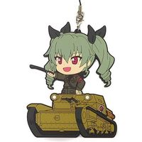 Rubber Strap - Kyun-Chara Illustrations - GIRLS-und-PANZER / Anchovy