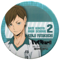 J-WORLD Limited - Can Magnet - Haikyuu!! / Futakuchi Kenji