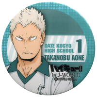 J-WORLD Limited - Can Magnet - Haikyuu!! / Aone Takanobu