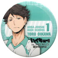 J-WORLD Limited - Can Magnet - Haikyuu!! / Oikawa Toru