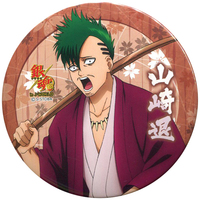 J-WORLD Limited - Trading Badge - Gintama / Yamazaki Sagaru