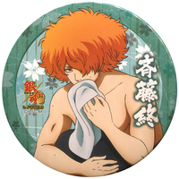 J-WORLD Limited - Trading Badge - Gintama / Saitou Shimaru