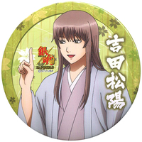 J-WORLD Limited - Trading Badge - Gintama / Yoshida Shouyou