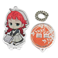 Stand Key Chain - Bungou Stray Dogs / Lucy Maud Montgomery