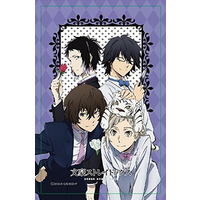 Card Stickers - Bungou Stray Dogs
